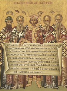 Right: Icon depicting the Emperor Constantine, accompanied by the bishops of the First Council of Nicaea (325), holding the Niceno–Constantinopolitan Creed of 381.